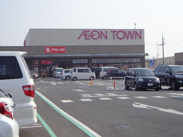 徳山東インター近くの「イオンタウン周南久米」に行ってみました