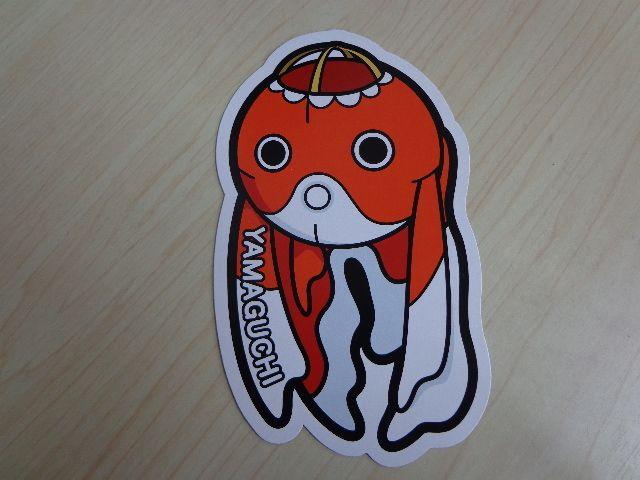 愛らしい「金魚ちょうちん」 ~山口県柳井市の郷土民芸品