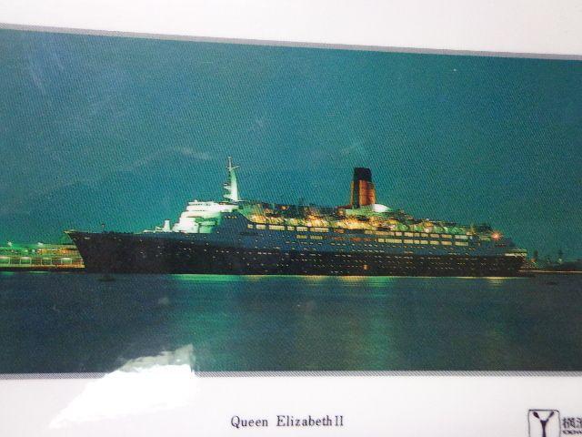 横浜港で初めて見た「クイーン・エリザベス2」~クルーズ客船
